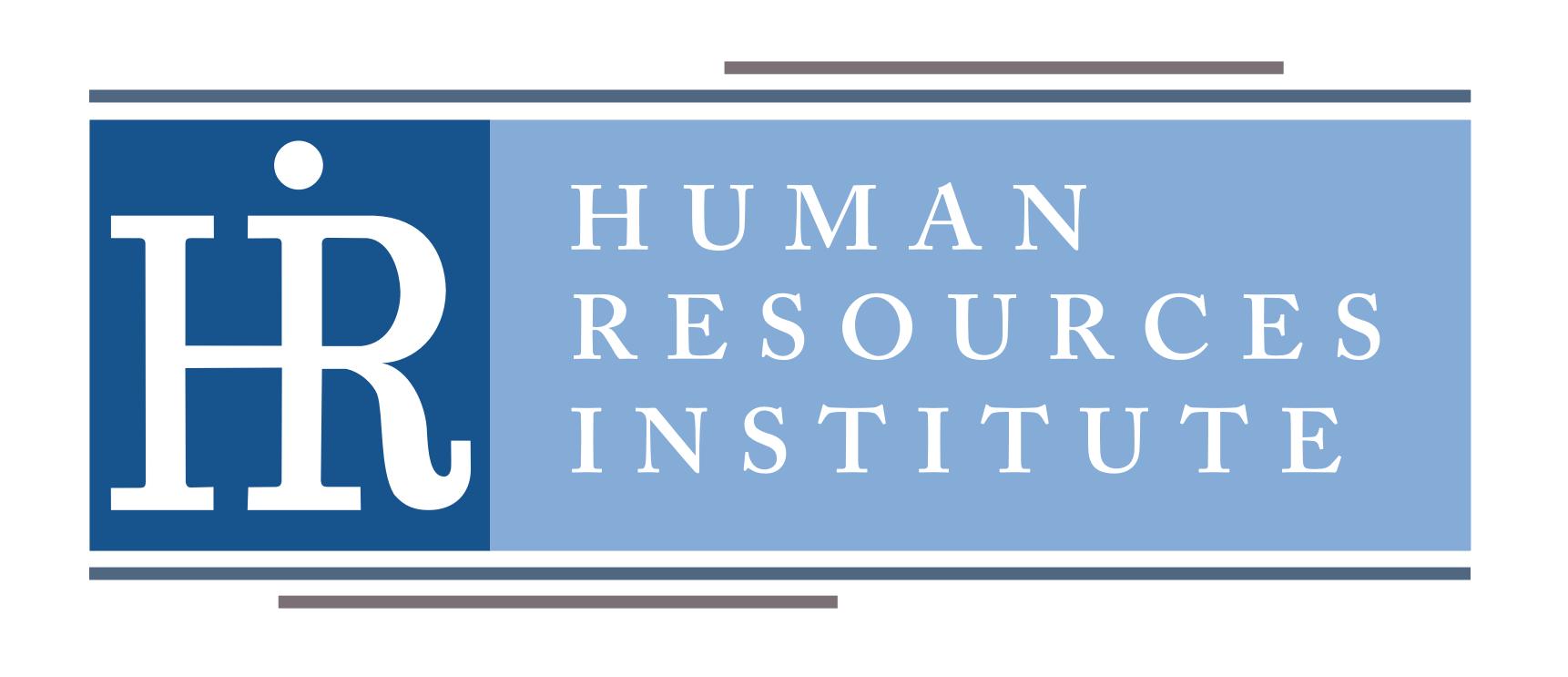 Институт за човешки ресурси