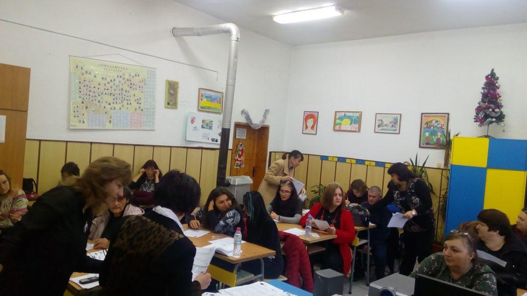 Дистанционни обучения за педагогически екипи и учители, директори на училища и детски градини