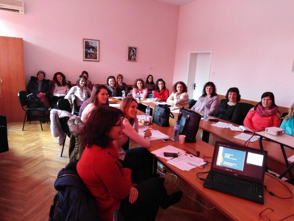 Обучения за педагогически екипи